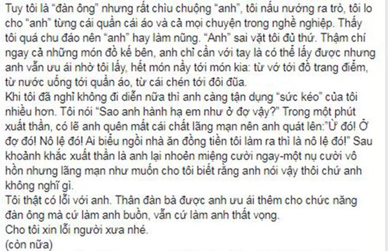 Nghệ sĩ Xuân Hương bất ngờ chia sẻ chuyện quá khứ ồn ào với MC Thanh Bạch - Ảnh 4