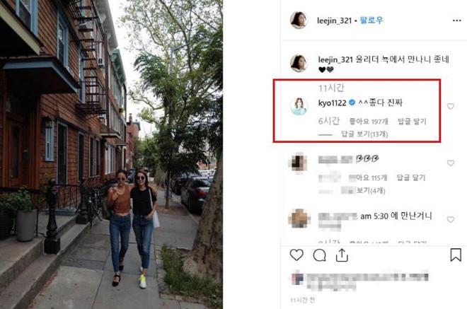 Sau ly hôn, Song Hye Kyo trang điểm đẹp lạ làm người hâm mộ khen ngợi hết lời - Ảnh 3