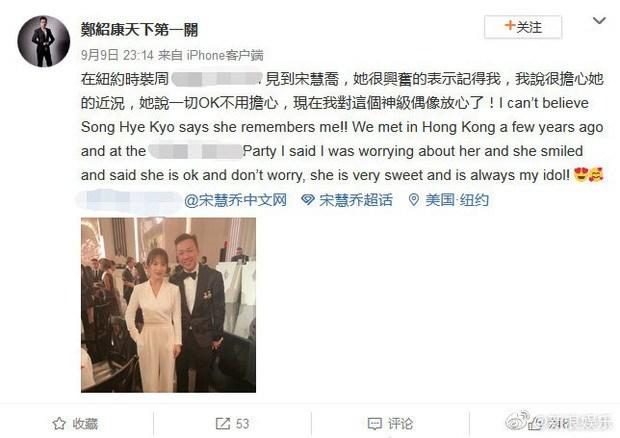 """Song Hye Kyo bình thản tiết lộ cảm xúc sau khi ly hôn Song Joong Ki khiến fan """"thở phào"""" - Ảnh 1"""