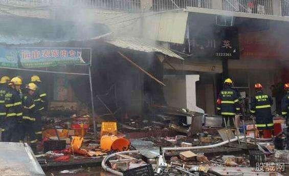 Video: Nổ bình gas kinh hoàng tại quán ăn khiến 6 người tử vong tại Trung Quốc - Ảnh 1
