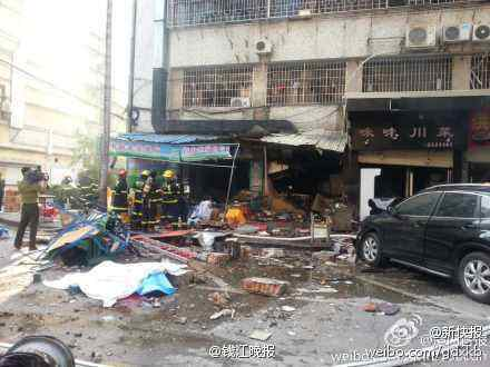 Video: Nổ bình gas kinh hoàng tại quán ăn khiến 6 người tử vong tại Trung Quốc - Ảnh 2