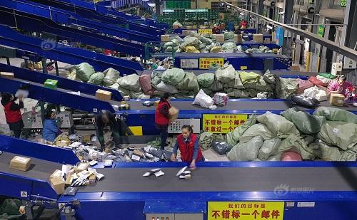 """Bên trong một công ty chuyển phát nhanh sau cuộc """"đại chiến mua sắm"""" 11/11 ở Trung Quốc - Ảnh 1"""