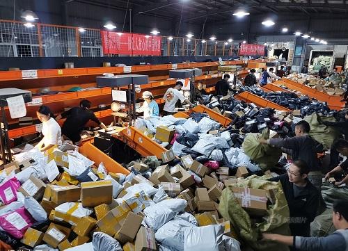 """Bên trong một công ty chuyển phát nhanh sau cuộc """"đại chiến mua sắm"""" 11/11 ở Trung Quốc - Ảnh 4"""
