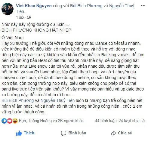 BTC lễ hội Ánh sáng Hạ Long khẳng định Bích Phương không hát nhép - Ảnh 2