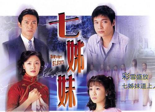 Đường Thất Tỷ Muội: khu trung tâm sầm uất của Hồng Kông với truyền thuyết bí ẩn - Ảnh 2