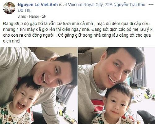 Tin tức giải trí mới nhất ngày 2/12: Phi Nhung nhận nhiều con nuôi vì thiếu tình thương từ nhỏ - Ảnh 2