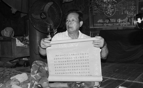 """""""Báu vật"""" vô giá của dòng họ 3 đời giữ chức Tri phủ miền tây xứ Nghệ - Ảnh 1"""