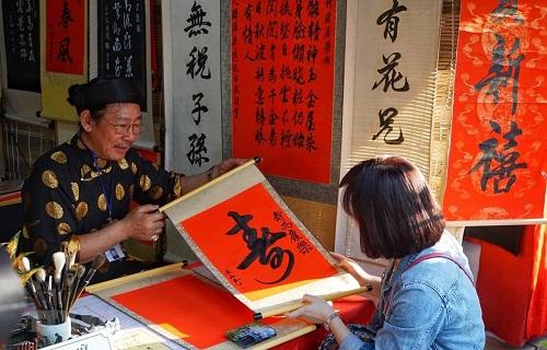 Xin chữ đầu Xuân - Nét đẹp văn hóa của người Việt - Ảnh 1