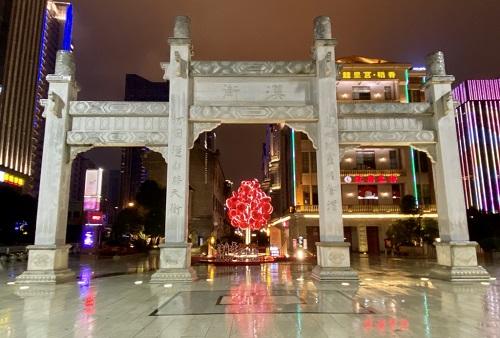 """Bên trong thành phố Vũ Hán 11 triệu dân sinh sống sau lệnh """"phong thành"""" vì virus corona - Ảnh 6"""