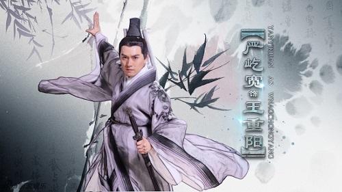 Thập đại môn phái nổi tiếng trong thế giới võ lâm của nhà văn Kim Dung - Ảnh 8
