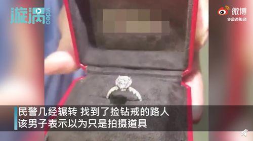Người đàn ông nhặt được nhẫn kim cương hơn 300 trăm triệu đồng cứ ngỡ là đạo cụ đám cưới - Ảnh 2