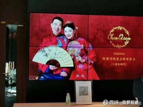"""Cưới ông trùm khoáng sản Trung Quốc U60, cô dâu kém 25 tuổi tin """"chân ái"""" sẽ vượt qua gièm pha - Ảnh 2"""