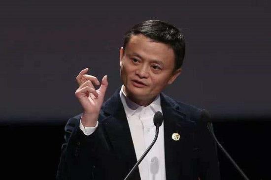 """Tỷ phú Jack Ma: Các ngân hàng Trung Quốc như """"tiệm cầm đồ"""" - Ảnh 2"""