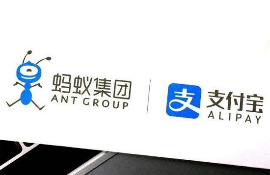 """Tỷ phú Jack Ma: Các ngân hàng Trung Quốc như """"tiệm cầm đồ"""" - Ảnh 3"""