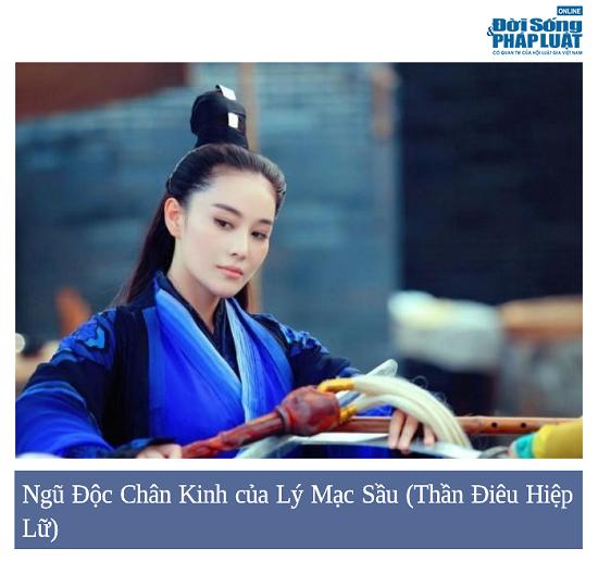Kiếm hiệp Kim Dung: Những loại độc lợi hại là nỗi ám ảnh của các nhân sĩ giang hồ - Ảnh 8