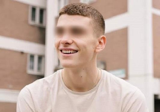 """Bị giáo viên 32 tuổi ép quan hệ suốt 5 năm, nam sinh 17 tuổi muốn """"tự cung"""" để trốn thoát - Ảnh 2"""