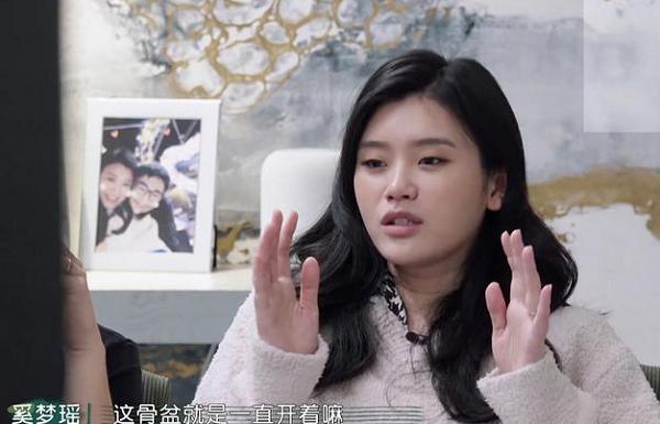 Con dâu trùm sòng bạc Ma Cao gặp vấn đề nghiêm trọng sau sinh, mẹ chồng vẫn đòi hỏi gây sốc - Ảnh 2