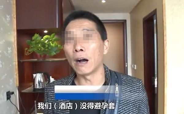 Bé 1 tuổi nuốt nhầm bao cao su đã qua sử dụng, quản lý khách sạn tỏ thái độ sững sờ - Ảnh 3