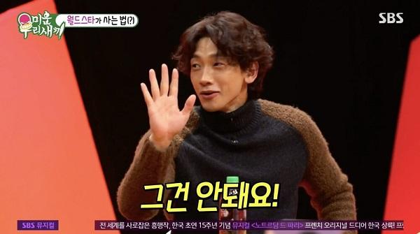 Giá trị cặp nhẫn cưới của Bi Rain và Kim Tae Hee khiến tất cả phải bất ngờ - Ảnh 1