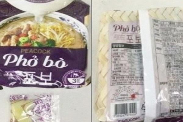 Vụ phở ăn liền bị thu hồi ở Hàn Quốc: Acecook Việt Nam lên tiếng - Ảnh 1
