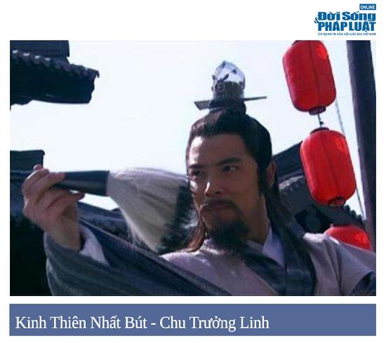Kiếm hiệp Kim Dung: Những người xưng danh bá đạo nhưng võ công tầm thường, có cả ông ngoại Lâm Bình Chi - Ảnh 1