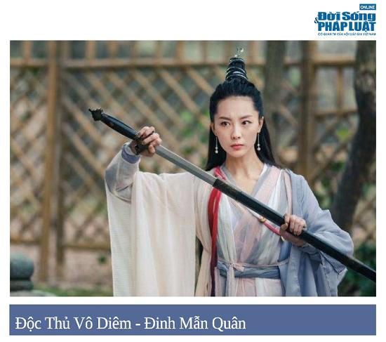 Kiếm hiệp Kim Dung: Những người xưng danh bá đạo nhưng võ công tầm thường, có cả ông ngoại Lâm Bình Chi - Ảnh 3