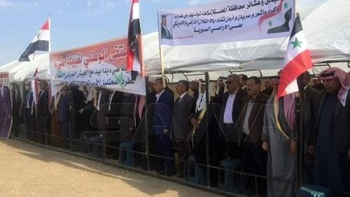 Tình hình chiến sự Syria mới nhất ngày 7/12: Các bộ lạc Ả Rập biểu tình chống lực lượng thân Mỹ - Ảnh 1