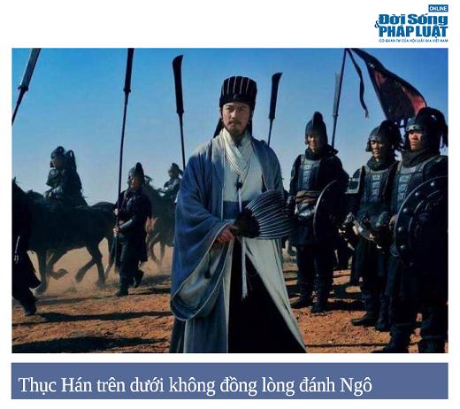 Tam Quốc Diễn Nghĩa: Trận chiến lộ rõ khả năng cầm quân non nớt của Lưu Bị - Ảnh 3
