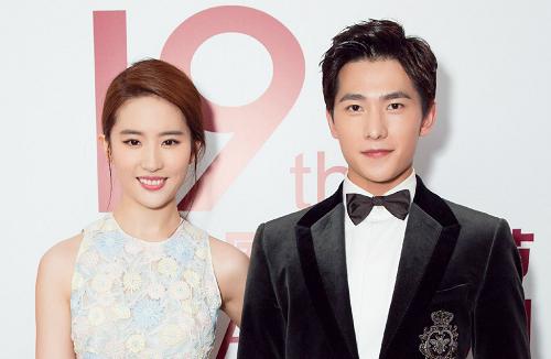 Lưu Diệc Phi và Dương Dương đã đăng ký kết hôn, sẽ tổ chức đám cưới vào tháng 3? - Ảnh 2