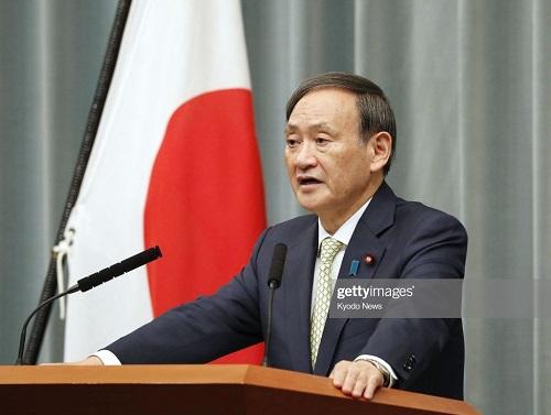 Nhật Bản phản bác thông tin hủy bỏ Thế vận hội Tokyo 2020 vì Covid-19 - Ảnh 1