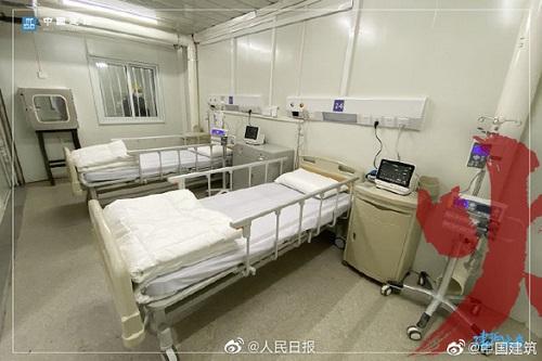 Bệnh viện dã chiến ở Vũ Hán tiếp nhận những bệnh nhân đầu tiên  - Ảnh 2