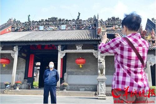 Nhịp sống ở Vũ Hán sau đại dịch Covid-19: Người dân bên ngoài về nhà sau gần 2 tháng phong tỏa  - Ảnh 1