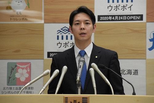 Dịch Covid-19 tại Nhật Bản: Thống đốc Hokkaido tuyên bố chấm dứt tình trạng khẩn cấp - Ảnh 1