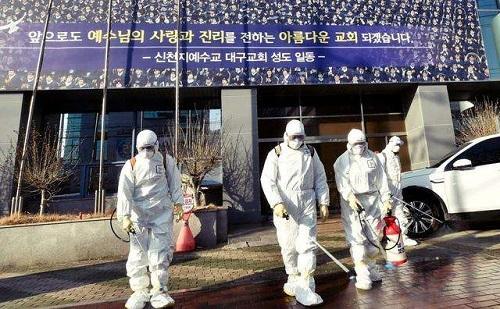 Dịch Covid-19 ở Hàn Quốc: Thêm vụ lây nhiễm tập thể trong giáo hội tại Seoul - Ảnh 1