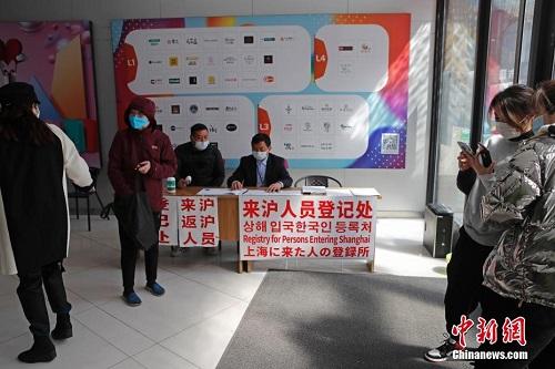 Phố Hàn Quốc ở Thượng Hải trong những ngày dịch bệnh Covid-19 hoành hành - Ảnh 2