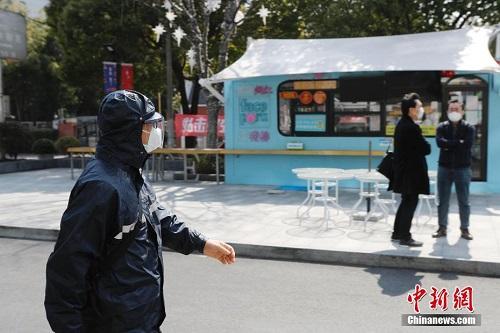 Phố Hàn Quốc ở Thượng Hải trong những ngày dịch bệnh Covid-19 hoành hành - Ảnh 4