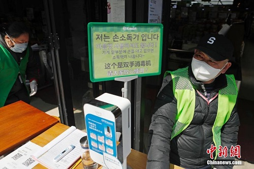 Phố Hàn Quốc ở Thượng Hải trong những ngày dịch bệnh Covid-19 hoành hành - Ảnh 5