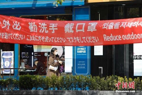 Phố Hàn Quốc ở Thượng Hải trong những ngày dịch bệnh Covid-19 hoành hành - Ảnh 6
