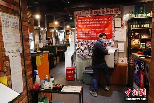 Phố Hàn Quốc ở Thượng Hải trong những ngày dịch bệnh Covid-19 hoành hành - Ảnh 7