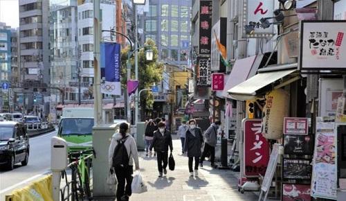 6 ngành nghề bị tạm đóng cửa vì dịch Covid-19 ở Tokyo - Ảnh 1