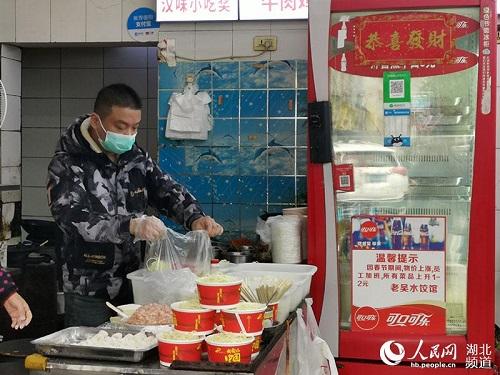 Ngày cuối tuần đầu tiên ở Vũ Hán sau khi dỡ bỏ phong tỏa: Giữ an toàn đã trở thành thói quen - Ảnh 2