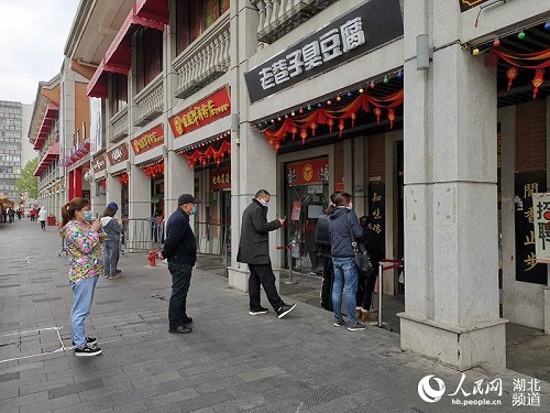 Ngày cuối tuần đầu tiên ở Vũ Hán sau khi dỡ bỏ phong tỏa: Giữ an toàn đã trở thành thói quen - Ảnh 3