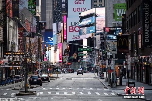 New York trống vắng giữa cơn khủng hoảng dịch bệnh Covid-19 - Ảnh 1