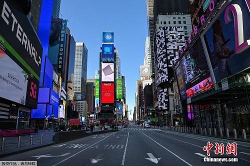 New York trống vắng giữa cơn khủng hoảng dịch bệnh Covid-19 - Ảnh 2
