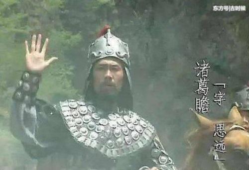 Tam Quốc: Không phải Lưu Thiện hay Khương Duy, người thực sự khiến Thục Hán diệt vong là ai? - Ảnh 1