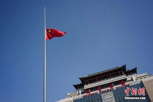 3 phút mặc niệm các nạn nhân tử vong vì mắc Covid-19 ở Trung Quốc - Ảnh 1