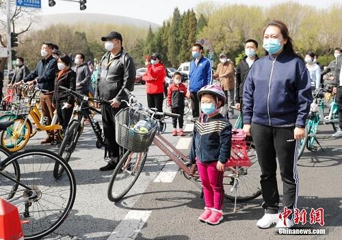 3 phút mặc niệm các nạn nhân tử vong vì mắc Covid-19 ở Trung Quốc - Ảnh 2