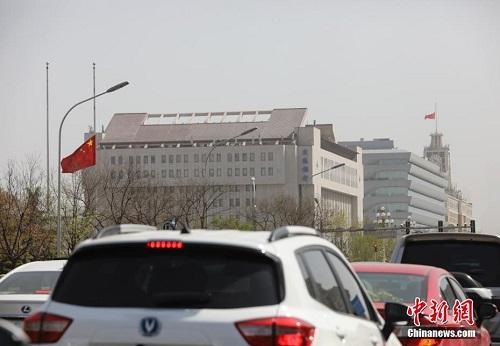 3 phút mặc niệm các nạn nhân tử vong vì mắc Covid-19 ở Trung Quốc - Ảnh 7