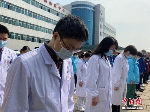 3 phút mặc niệm các nạn nhân tử vong vì mắc Covid-19 ở Trung Quốc - Ảnh 8