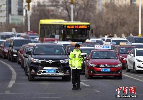 3 phút mặc niệm các nạn nhân tử vong vì mắc Covid-19 ở Trung Quốc - Ảnh 11